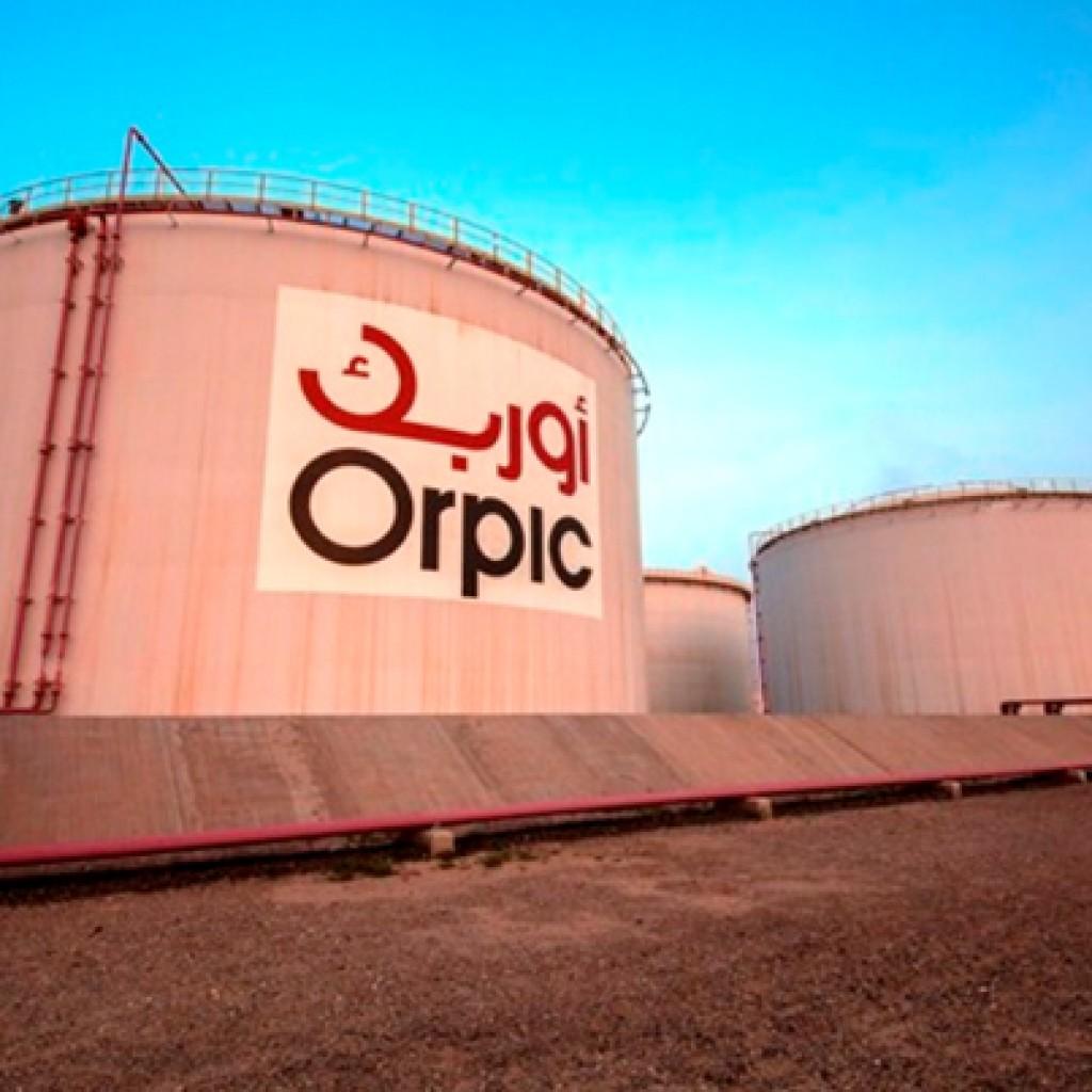 orpic-building-sohar-oman